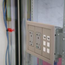 Power Heading Photo Thumbnail
